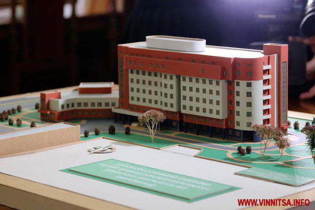 будівництво регіонального кардіоцентру у Вінниці