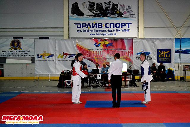 Чемпіонат України по тхеквондо відбувся в Мегамоллі