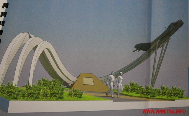 Проектна пропозиція «Слід», яку реалізують на площі Костянтина Могилка