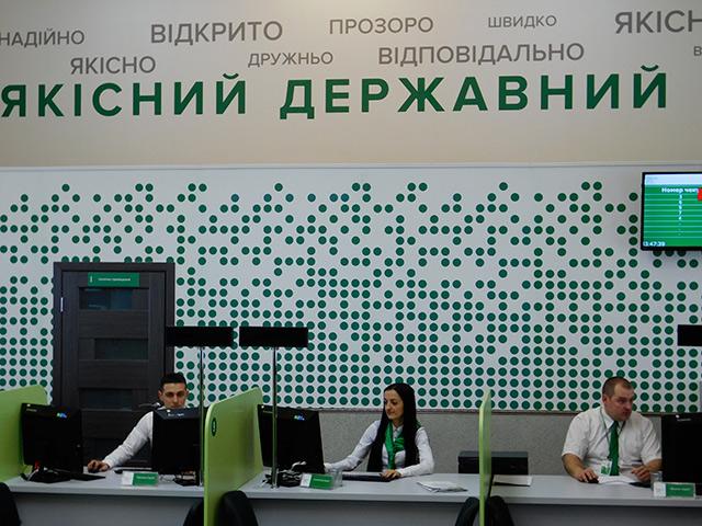 У Вінниці презентували новий сервісний центр МВС