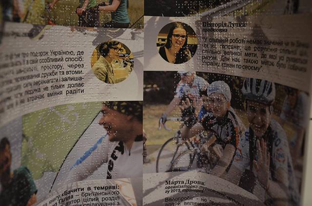 """У суботу в """"Родині"""" покажуть перший український документальний фільм з тифлокоментарем для незрячих"""