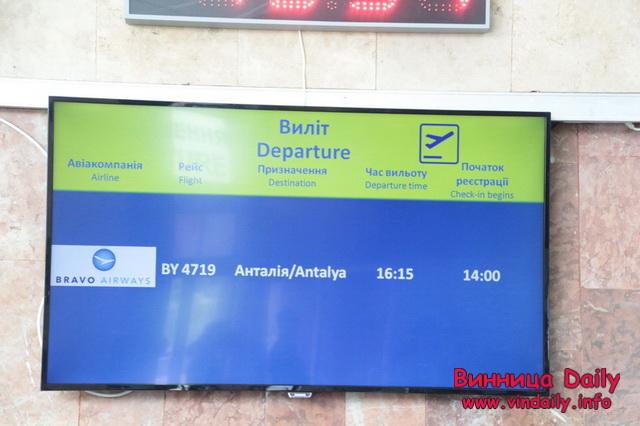 """З Вінниці до Анталії прямим рейсом і без пересадок: аеропорт """"Вінниця"""" відкрив """"турецький сезон"""""""
