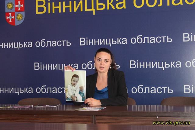 Щоб зібрати кошти на лікування півторарічної донечки АТОвця, у Вінниці проведуть благодійну виставу