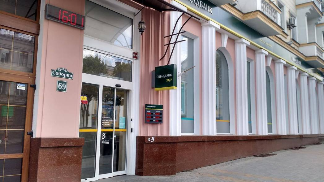 """У Вінниці через хакерську атаку не працюють """"Прозорі офіси"""", банки, сайти держструктур та екстрених служб"""