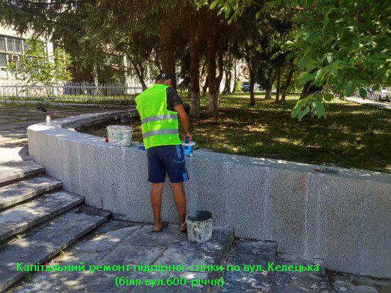 На Вишеньці завершується ремонт двох підпірних стінок