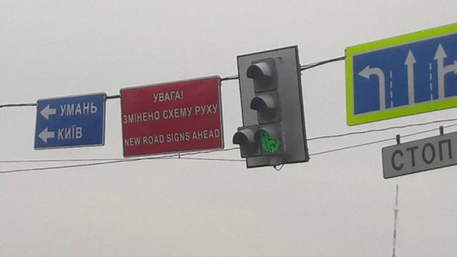 """До уваги водіїв! Внесені зміни в організацію руху транспорту перехресті біля """"Метро"""""""
