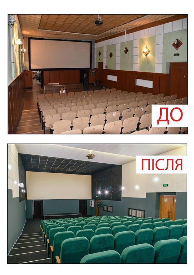 Сучасний дизайн, відремонтована стеля та новенькі крісла: в «Родині» продовжується модернізація кінотеатру