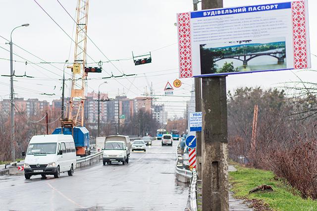 На Київському мосту відкрили технологічний проїзд в обох напрямках, швидкість руху на цій ділянці не має перевищувати 10 км/годину