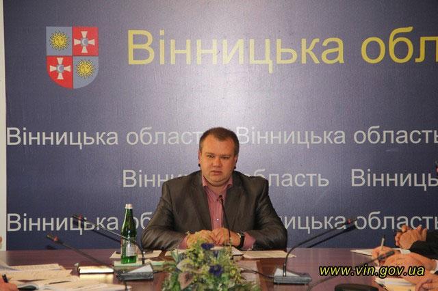 Вінниччина бере участь у 7-му Європейському Економічному Форумі, що проходить у Польщі