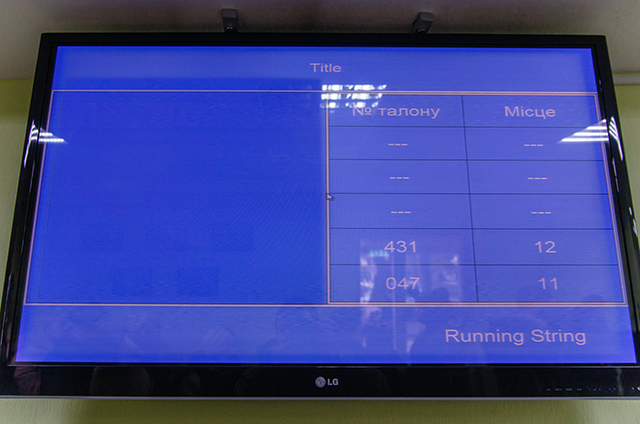 """Майже 60 тисяч вінничан користуються персональними електронними кабінетами в системі """"Доктор Елекс"""""""