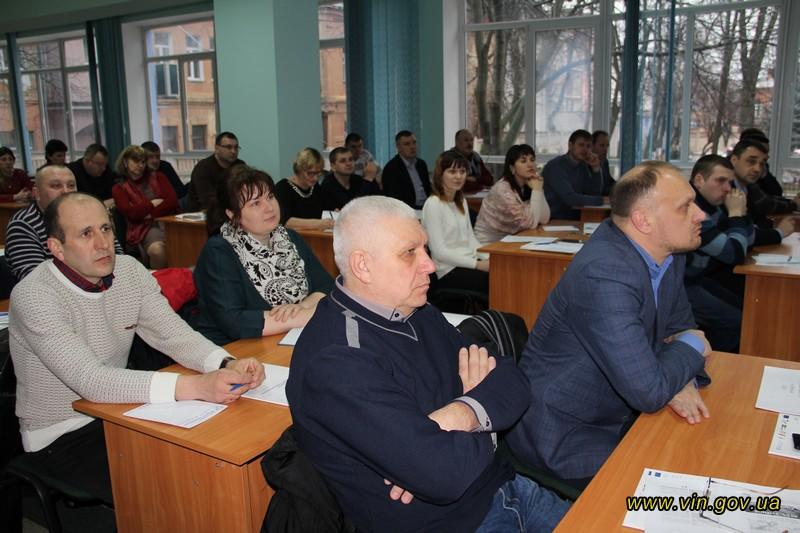 У Вінниці обговорили питання інвестиційної привабливості об'єднаних територіальних громад