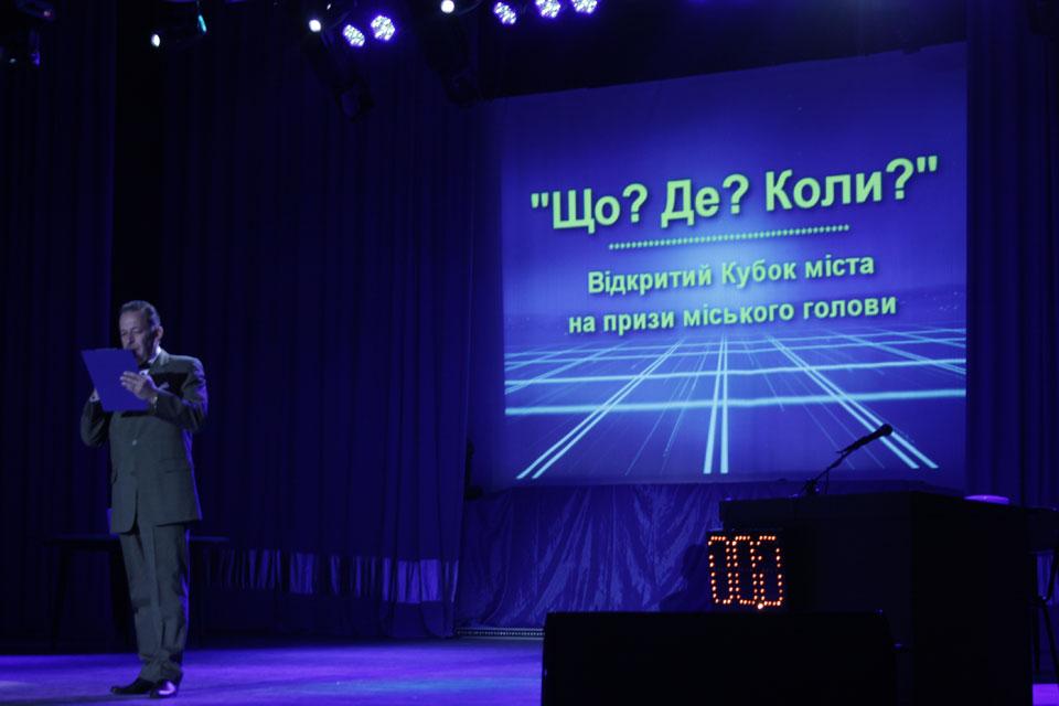 Вчора у Вінниці пройшов відкритий Кубок міста з гри «Що? Де? Коли?» на призи міського голови