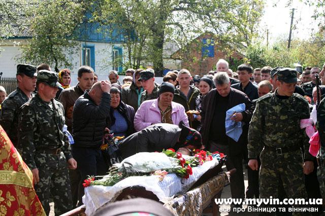Десантника Петра Коваленка із почестями поховали у рідній Рахнівці