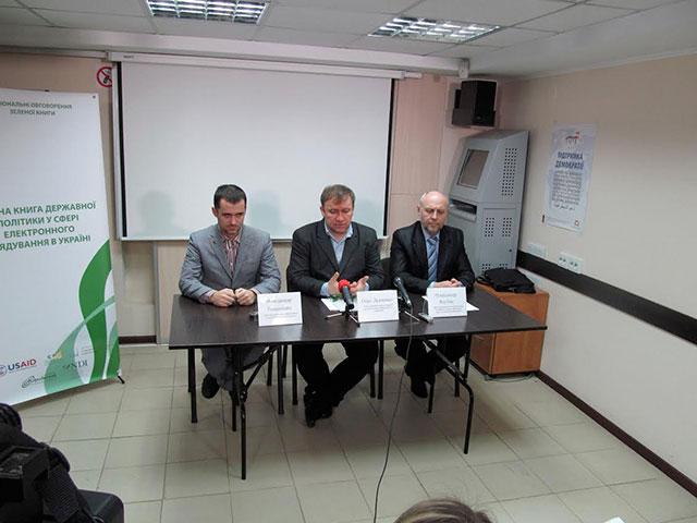 У Вінниці представили проект документу «Зелена книга з електронного урядування в Україні»