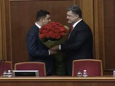 Володимира Гройсмана обрали головою Верховної Ради