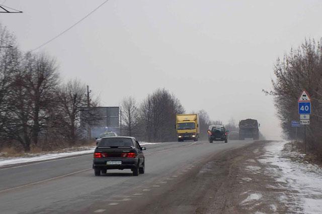 ДАІшники нагадують водіям, як потрібно підготувати своє авто до зими