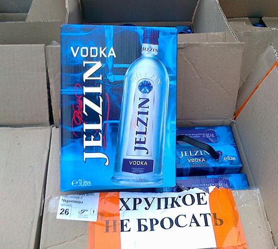 Близько семи тон елітного алкоголю без будь-яких документів намагалися провезти у Вінницю
