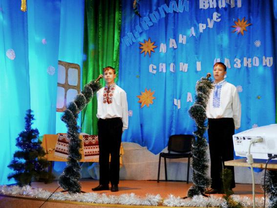 Вінницькі правоохоронці передали подарунки від Святого Миколая для вихованців Ситковецької школи-інтернату