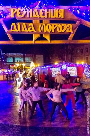 Щовечора в Резиденції Діда Мороза проходить танцювальна гімнастика