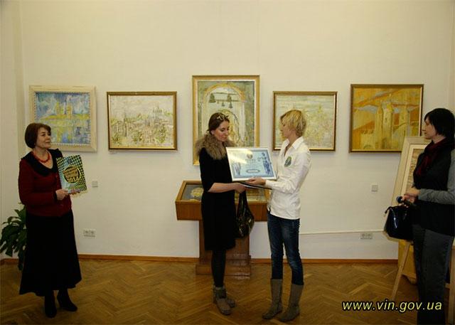 20 січня вінничан запрошують на презентаію проекту Анатолія Гайструка «МИРОТВОРЧІСТЬ. ШЛЯХ НАДІЇ»