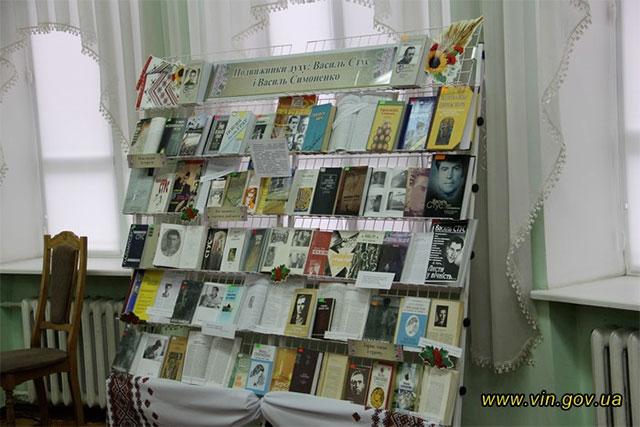 У Вінниці відбулись чергові Стусівські читання