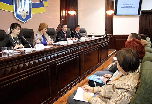 При головному управлінні ДФС у Вінницькій області створено Громадську раду