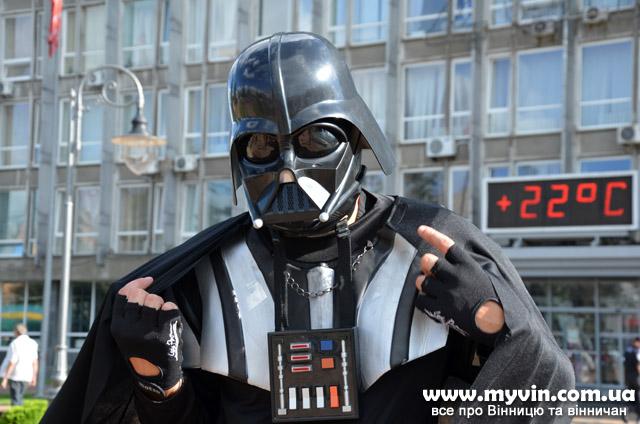 Учора вулицею Соборною у Вінниці гуляв Дарт Вейдер. Хлопець у костюмі героя «Зоряних воєн» приїхав до Вінниці зі Львова. Наше місто, каже, йому сподобалось. У Вінниці збирався тільки погуляти і до політичних сил, запевняє, відношення не має. Хоча власна громадянська позиція у нього є. Зокрема, «Дарт Вейдер» розповідає, що виступає за популяризацію спортивного руху, будівництво спортивних майданчиків та створення секцій.