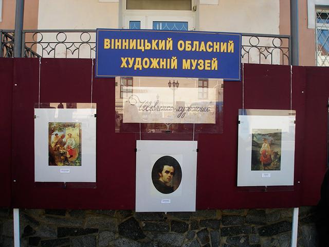 Розпочались цьогорічні «Шевченківські вечори»