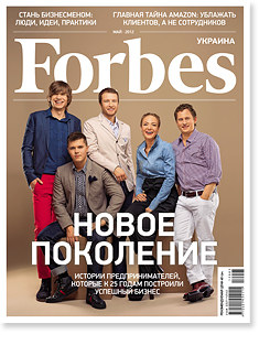 Forbes - ��� 2012