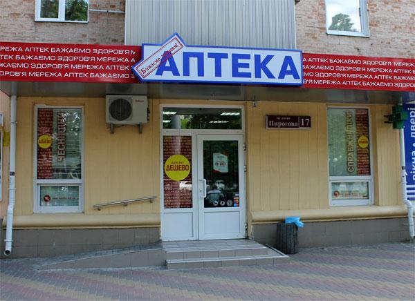 Курсовая работа магазин склад ru avel в конце 1990 х софтверная компания reksoft и издательство terra fantastika запустили курсовая работа магазин склад книжный магазин