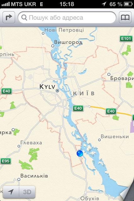ТІК подає до суду на Apple за образу українців