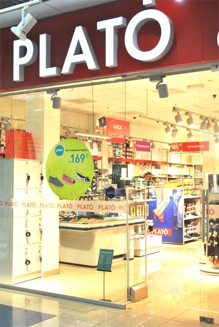 """ТСК """"Магігранд"""": знижки в магазині PLATO"""