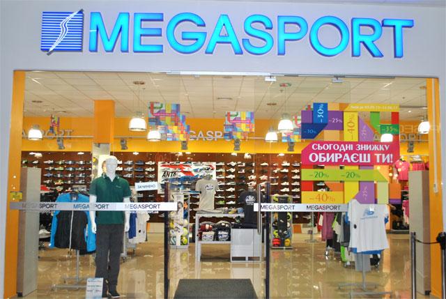 """ТСК """"Магігранд"""": знижки у Мегаспорті"""