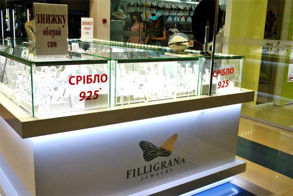 """ТСК """"Магігранд"""": акція на ювелірні прикраси в Filligrana"""