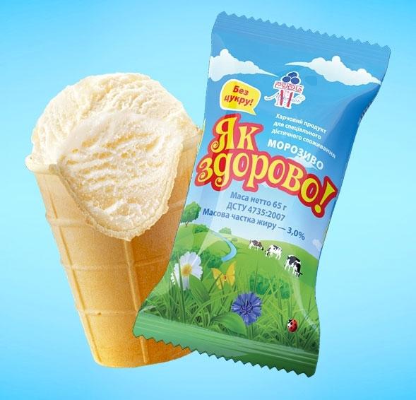 Морозиво Рудь - Як здорово