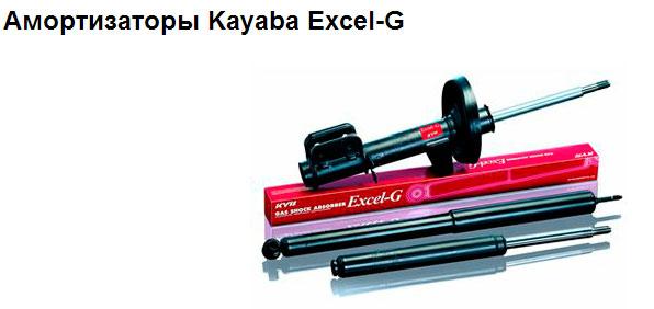 ������������ kayaba