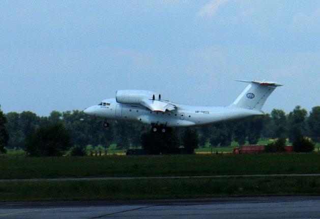 самолет АН-74ТК-200