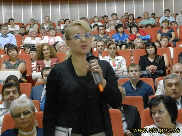 Лідія Діденко