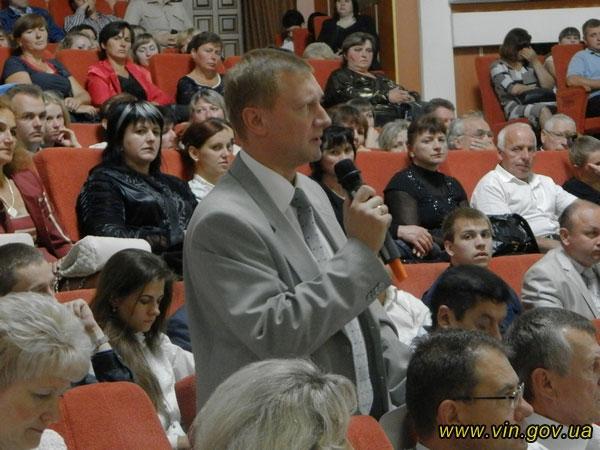 Ігор Івасюк