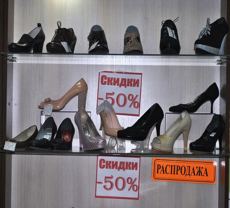 """ТСК """"Магігранд"""": знижки від магазину """"Elite Shoes"""""""