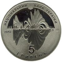 Монета 5 грн - Вінниці 650 грн