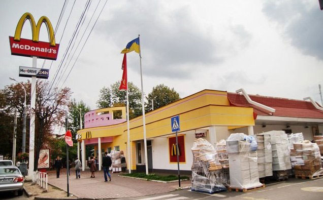 McDonald's на Соборній у Вінниці