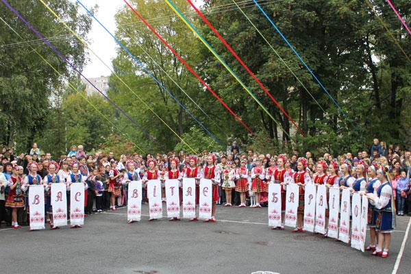 Лінійка у Барвінку