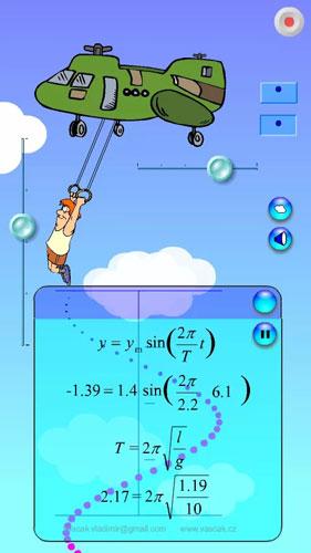 приложение «Физика в школе»