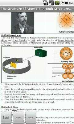 утилита «Химия Шпаргалки бесплатно»