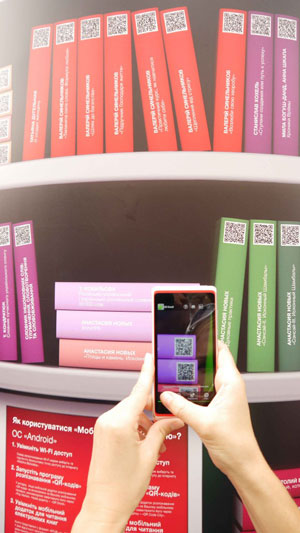 У Вінниці починає працювати безкоштовна «Мобільна бібліотека»