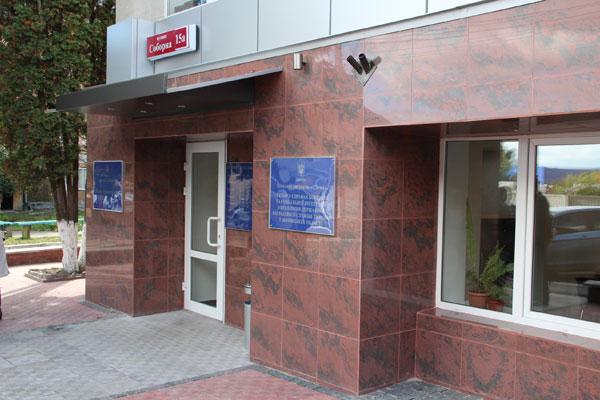 У Вінниці відкрили Державний міграційний центр