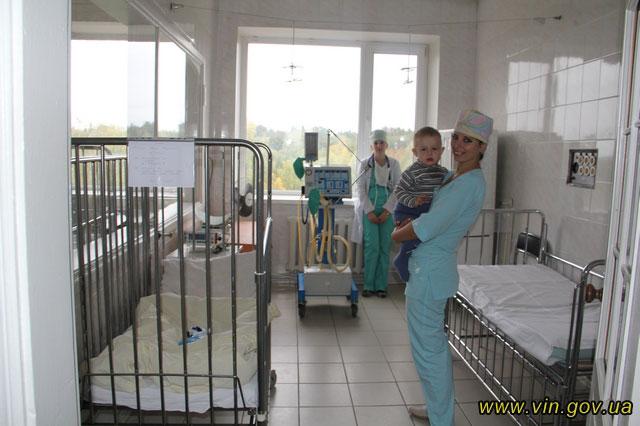 відділення анестезіології та інтенсивної терапії Вінницької обласної дитячої лікарні