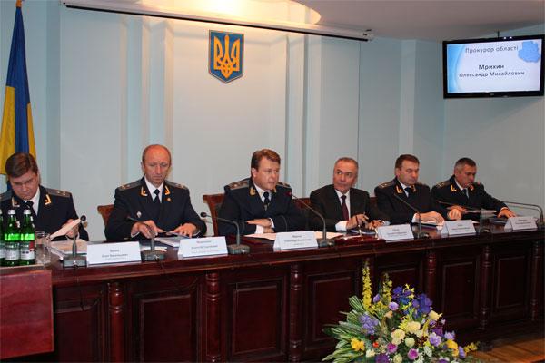 розширене засідання колегії прокуратури Вінницької області