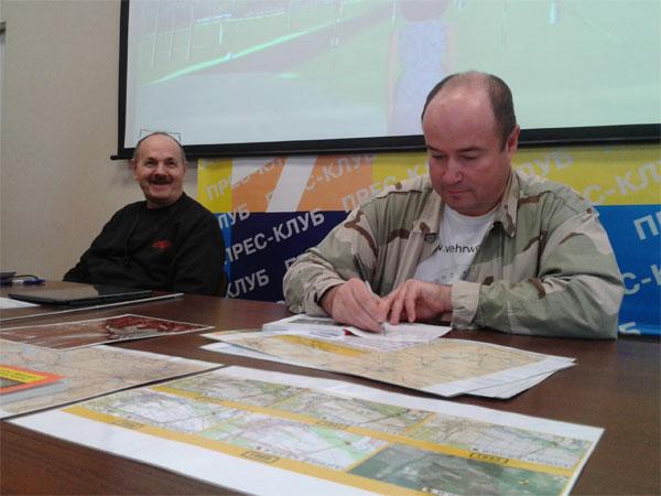 Презентація українського перекладу книги «Ставка Гітлера на Україні»